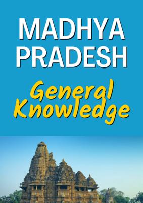 Madhya Pradesh GK MP GK