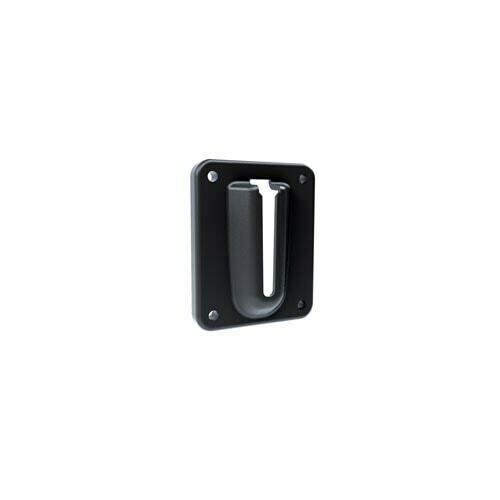 SkipperTM Wall Receiver Clip - Magnetic
