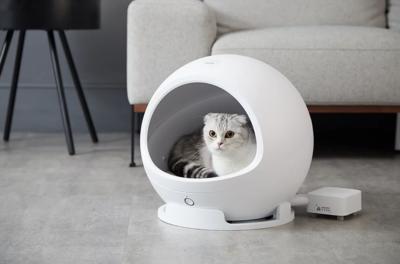 NEW COZY Smart Pet House