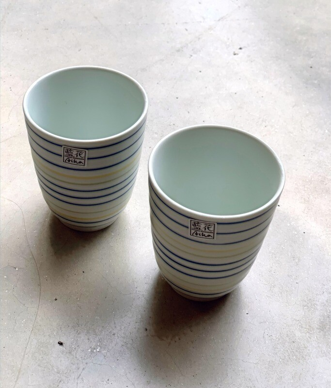 Set of 2 Japanese cups