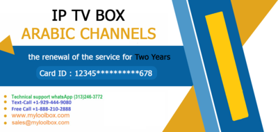 New Good service for two years - Email delivery Only - Return Not possible after the TEST