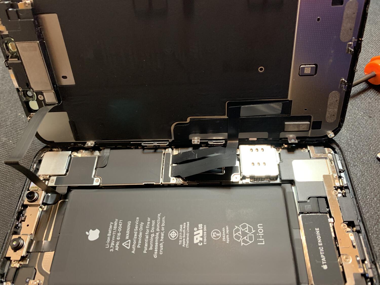 Réparation Chassis vitre arrière  Apple iPhone XR