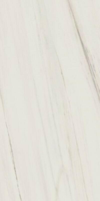 Плитка Керамогранит CHARME EXTRA LASA LUX 60x120