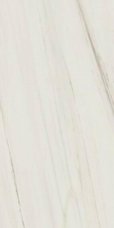 Плитка Керамогранит CHARME EXTRA LASA 60x120