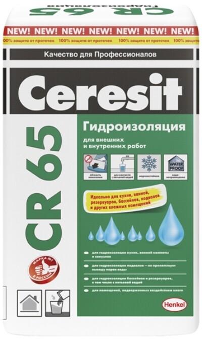 Гидроизоляционная масса CR65/20