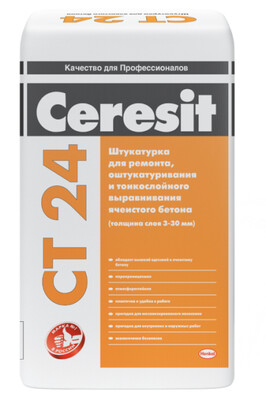 Штукатурка для ячеистого бетона CT 24/25