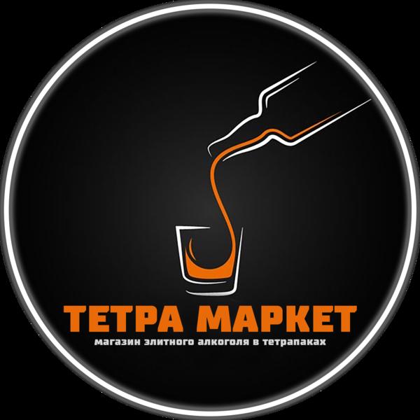Тетра Маркет | Алкоголь в тетрапаках | Купить элитный алкоголь в паках дёшево