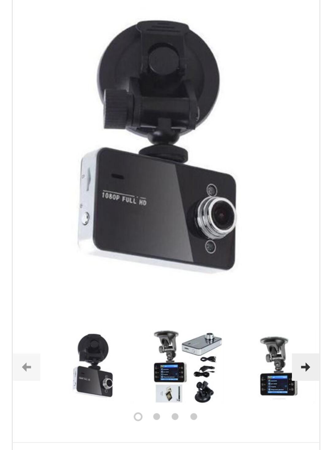 HD car web cam