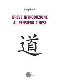 Breve introduzione al pensiero cinese