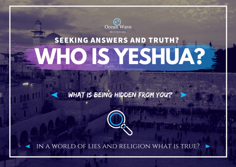 *NEW* Who Is Yeshua Tracts  (Available in Various Languages)