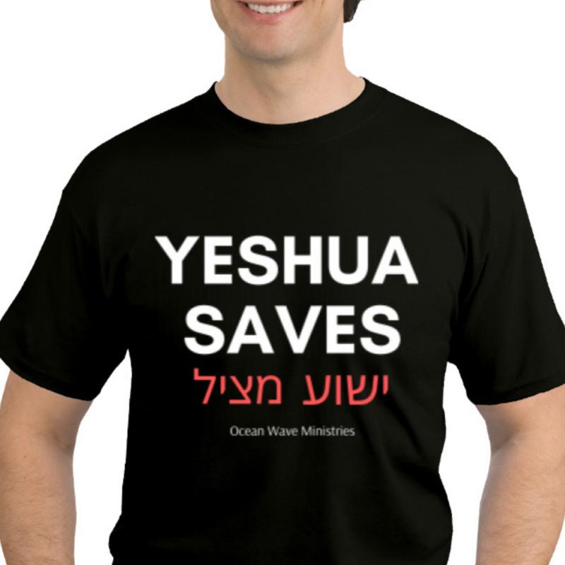 Yeshua Saves Men's T-Shirt