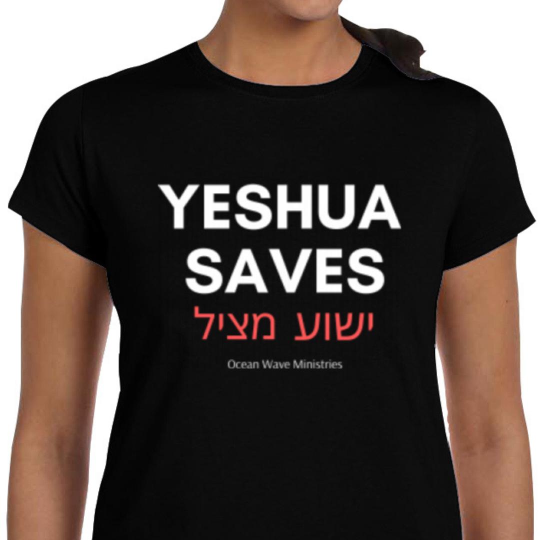 Yeshua Saves Woman's T-Shirt