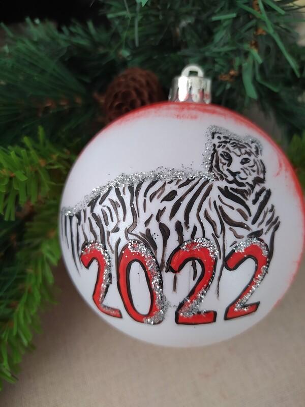 Тигр 2022 год