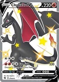Charizard V (Secret) / NM