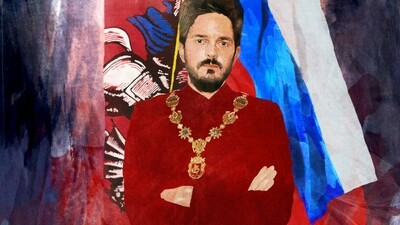 Державный Максим Кац