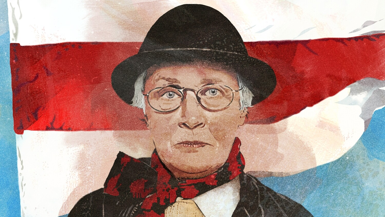 Нина Багинская