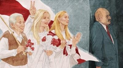 Беларуские женщины