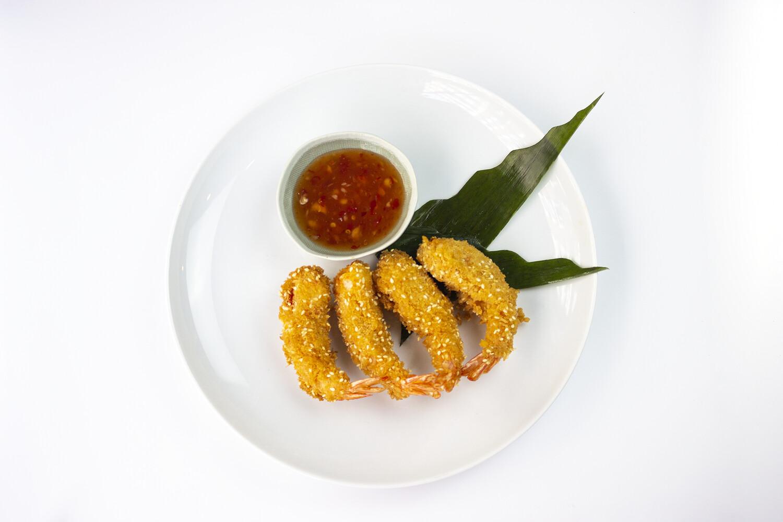 Kung Siam