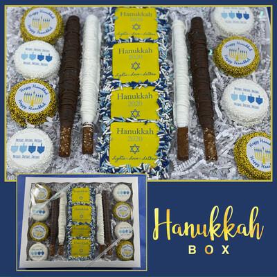 Hanukkah Box