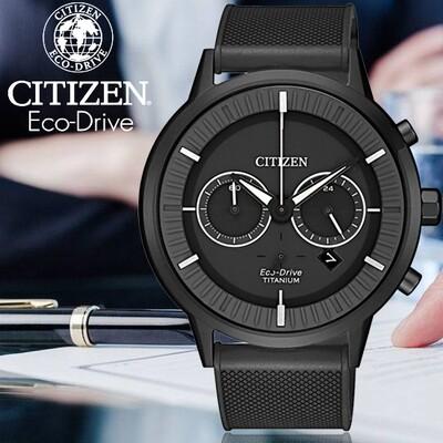 orologio Citizen supertitanio ecodrive a carica luce infinita