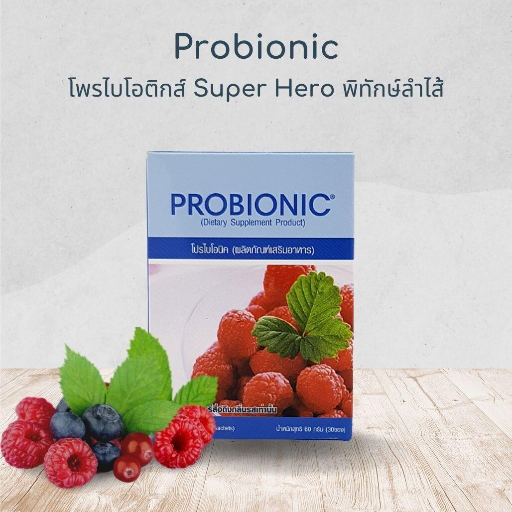 Probionic โพรไบโอนิกส์ จุลินทรีย์ชนิดดี