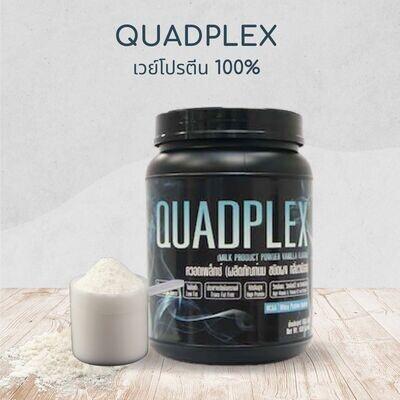 Quadplex ควอดเพล็กซ์เวย์โปรตีนไอโซเลต 600 กรัม