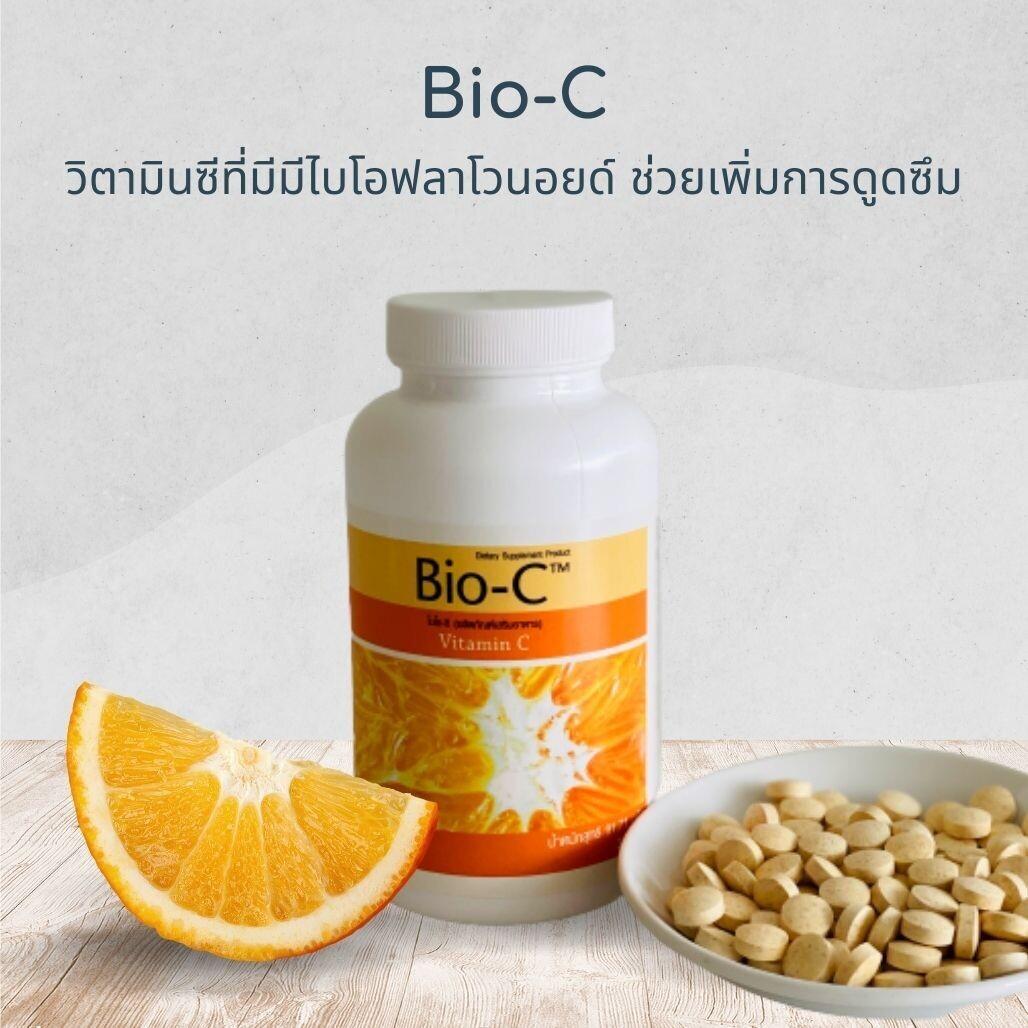 Bio-C ไบโอ ซี วิตามินซีสกัดเข้มข้น