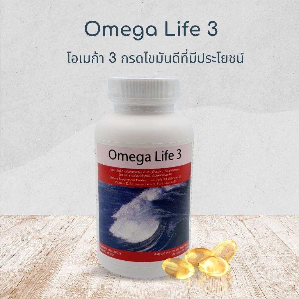 Omega Life 3 น้ำมันปลา