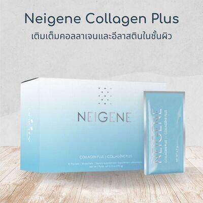 Neigene Collagen Plus คอลลาเจนเปปไทด์บริสุทธิ์ เกรดพรีเมี่ยม