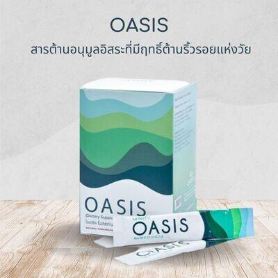 OASIS โอเอซิส สารต้านอนุมูลอิสระที่มีฤทธิ์ต้านริ้วรอยแห่งวัย