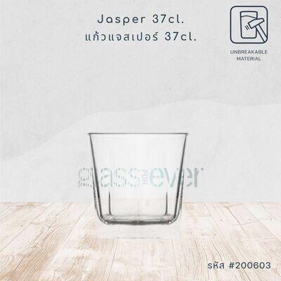 Jasper 37cl. แก้วแจสเปอร์ แก้วตกไม่แตก ขนาด 37cl.