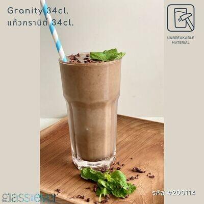 Granity 34cl. แก้วกรานิตี้ แก้วตกไม่แตก ขนาด 34cl.