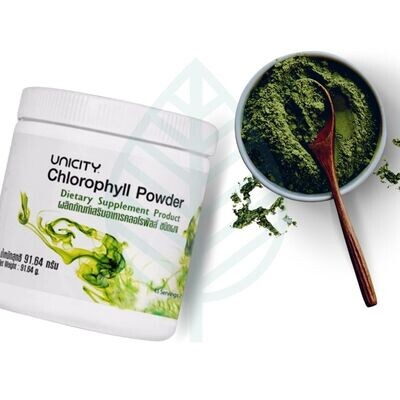 Chlorophyll Powder คลอโรฟิลล์ ชนิดละลายน้ำ