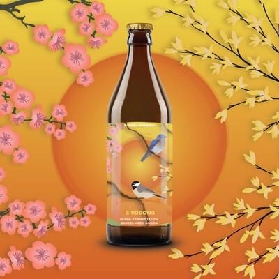 Birdsong Bottle