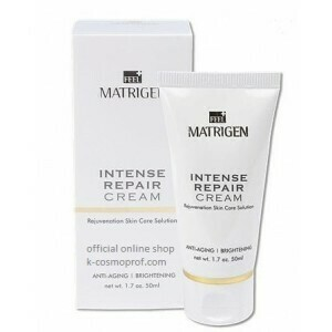 Matrigen Intense Repair cream