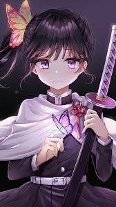 """41"""" TSUYURI KANAWO SWORD REPLICA"""