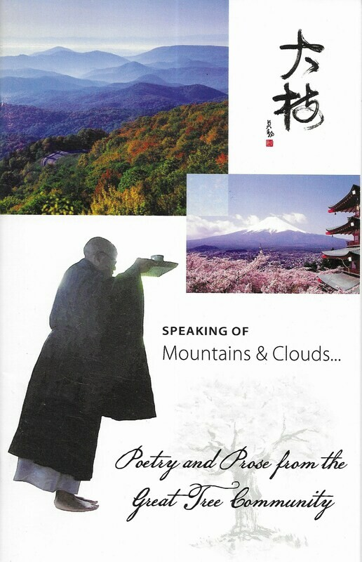 Speaking of Mountains & Clouds