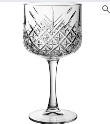 Vintage Cocktail Glass (Box of 12)