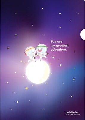 You are my greatest adventure A4 Folder