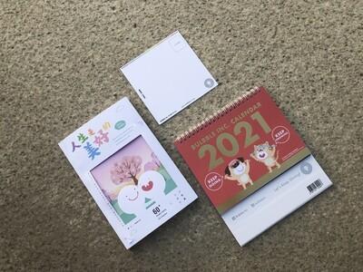 """Life is beautiful"" & 2021 Calendar Combo Set"