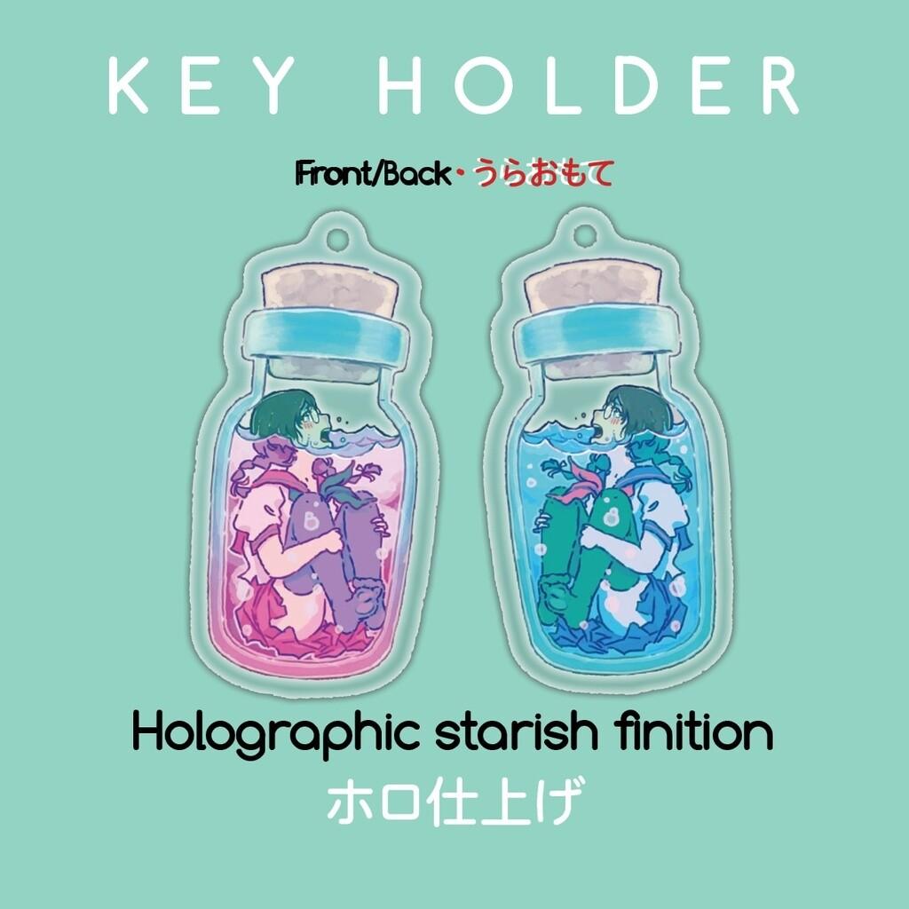 Yuuko bottle keychain