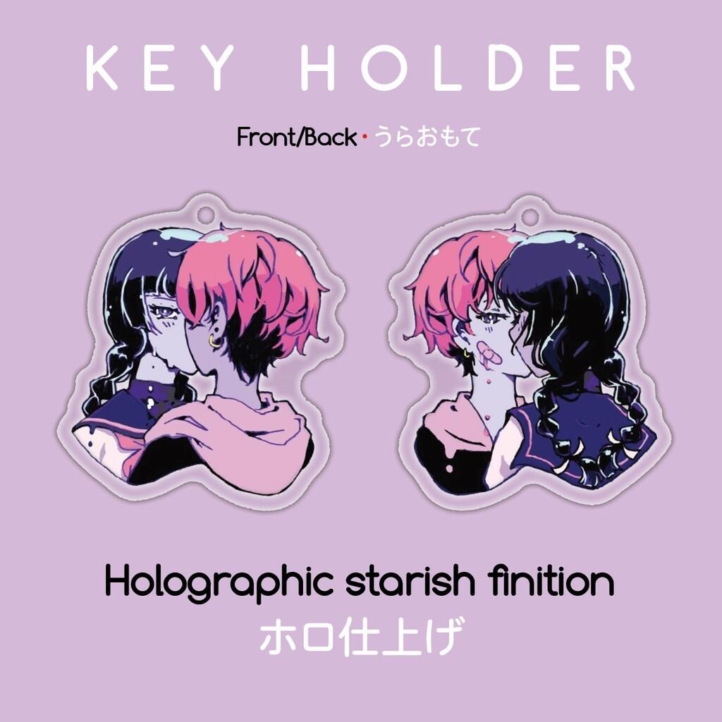 Yuuko and Makoto Keychain