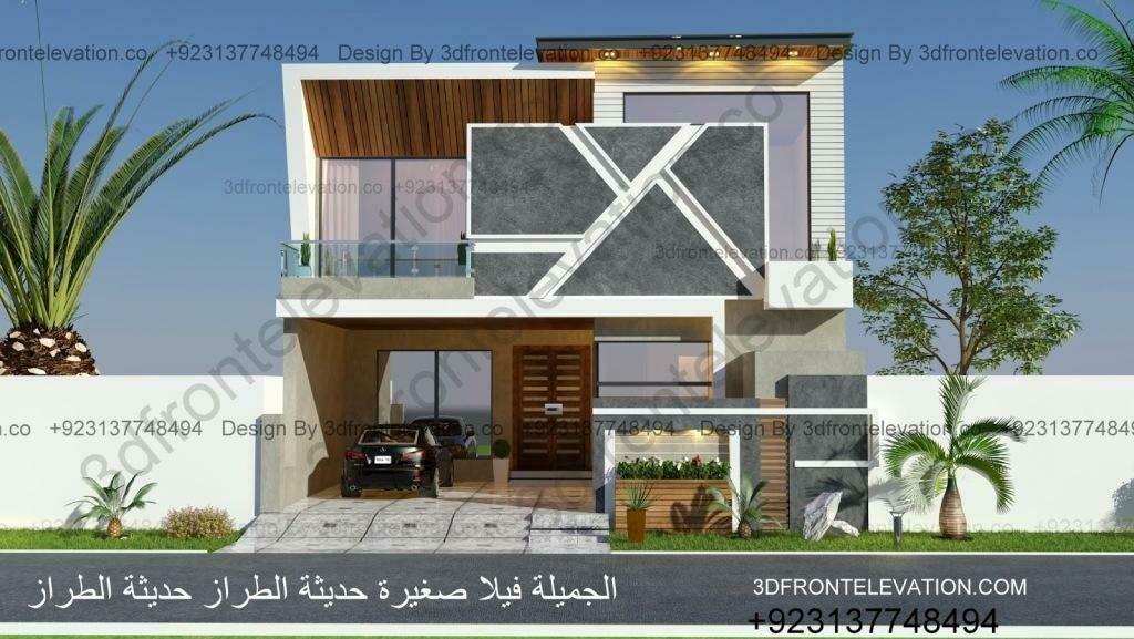 Modern House Design  | 5, 8, 10 Marla House Plan