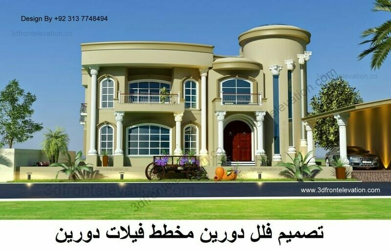 Luxury Classic Villa Design in Arabic Style By Top Architects