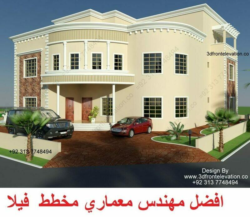 Arabic villa Plan & 3D Exterior Design