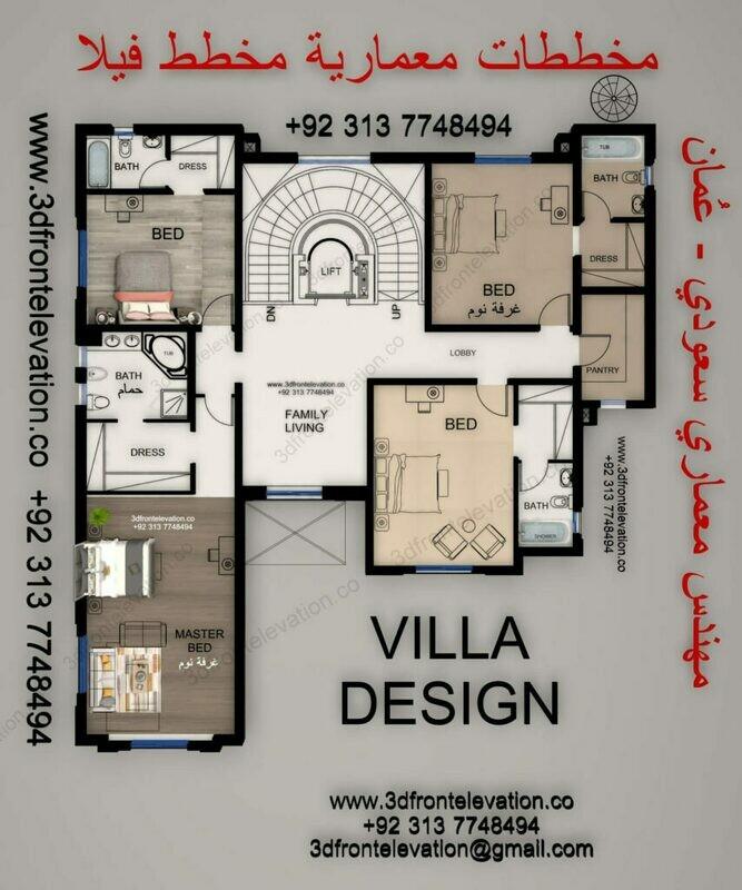 House Designer for Arabic Villa Plan