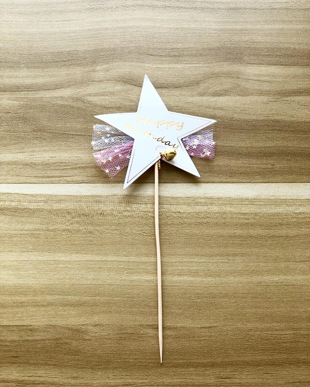 Happy Birthday (Star-White Pink)