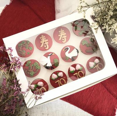Shou Longevity Cupcakes