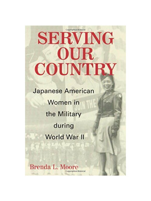 Serving Our Country By Brenda L. Moore