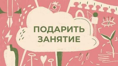 Сертификат Школы Seasons